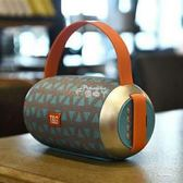 藍芽音響 戶外便攜式迷你無線藍芽音箱插卡播放器收音機重低音炮小音響 俏腳丫