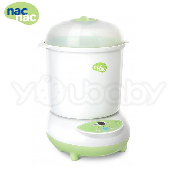 nac nac 微電腦消毒烘乾鍋-UB0022
