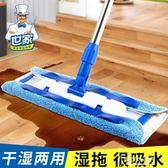 世家合金王子平板拖把 平拖送拖布 塵推夾毛巾木地板拖把墩布igo 東京衣秀