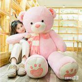 毛絨玩具 抱抱熊1.8米泰迪熊貓毛絨玩具生日禮物女生布娃娃大熊公仔送女友 ZJ4092【Sweet家居】
