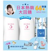 SENKA純白專科水感透白組 (清爽型)(化粧水200ml*2加贈限量飲料提袋)