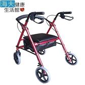 【海夫】杏華 助行車 低款/散步車/手把可調高/鋁合金(JI833-D)