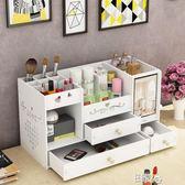 化妝品收納盒桌面抽屜式家用簡約 E家人