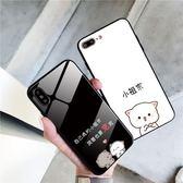 可愛卡通蘋果i6新款iphone6plus秀恩愛玻璃鏡亮面【3C玩家】