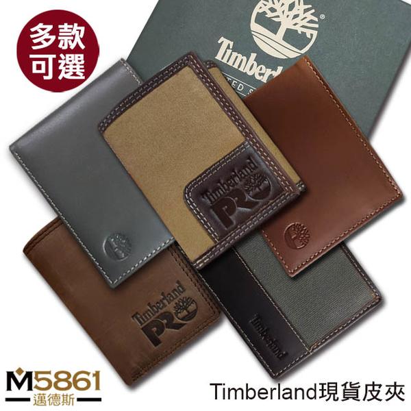 【Timberland】男皮夾 短夾 牛皮夾+PRO款 品牌盒裝 加贈原廠提袋/多款可選