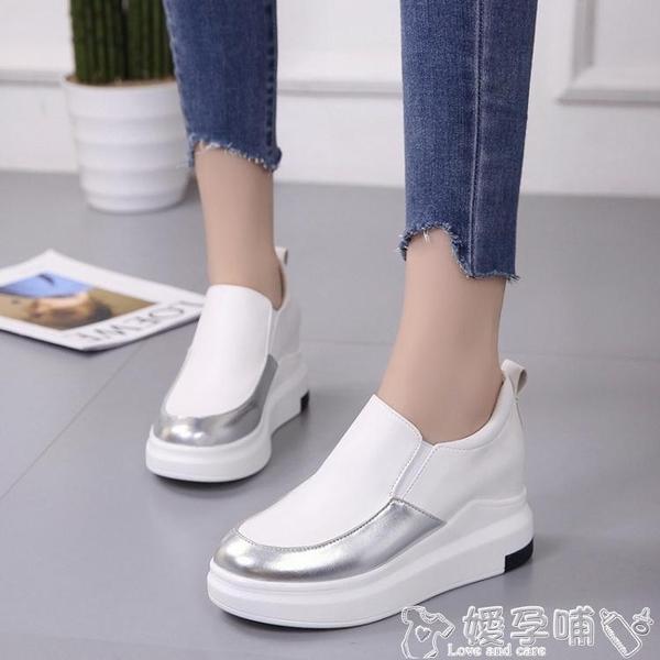 樂福鞋 樂福鞋女2021秋季新款厚底內增高單鞋子鬆糕運動休閒懶人鞋一腳蹬 嬡孕哺
