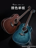 幾吉他盧森單板吉他民謠吉他41寸木吉他初學者新手入門吉它學生用男女  LX春季新品