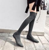女襪靴 歐美襪子靴女女絲襪長筒靴過膝平底尖頭瘦瘦靴高筒靴灰色 七色堇