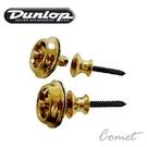 【缺貨】Dunlop安全背帶扣 SLS1032BR 安全背帶扣 (銅色)(U.S.A)