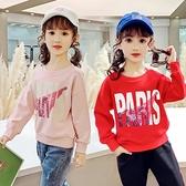 女童T恤純棉長袖春秋童裝2020新款中大童洋氣韓版兒童印花衛衣潮 Korea時尚記