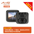 【旭益汽車百貨】MIO MIVUE C550 SONY感光GPS行車記錄器+16G記憶卡