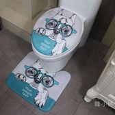 可愛小狗衛生間馬桶地墊u型墊子衛浴室腳墊廁所吸水防滑墊可機洗