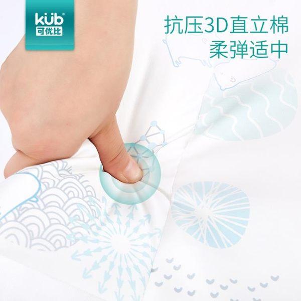 尿布台-KUB可優比嬰兒床便攜尿布臺兒新生床中床寶寶按摩撫觸洗澡護理臺 YYS 多麗絲旗艦店