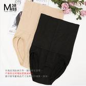 Miss38-(現貨)【M805】大尺碼塑身褲 收腹瘦肚子 顯瘦三角束腹腰夾內褲 舒適高彈力-中大尺碼