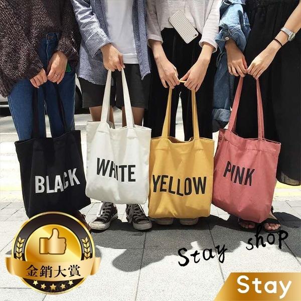 【Stay】韓系字母印花多色帆布袋 帆布包 手提包 帆布袋手提單肩包 肩背包 帆布背包【B24】