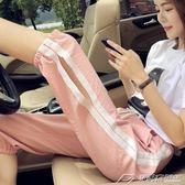 七分運動褲女薄款寬鬆ins超火的褲子新款怪味少休閒哈倫褲  潮流前線