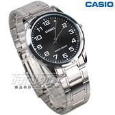 CASIO卡西歐 MTP-V001D-1B 簡約數字 指針男錶 不銹鋼 防水錶 黑色 MTP-V001D-1BUDF