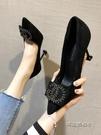 高跟鞋細跟2020秋季新款黑色淺口百搭網紅法式少女性感尖頭單鞋女「時尚彩紅屋」