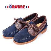 ORWARE-「超柔軟」MIT變形雷根鞋/女款 652022-07(藍)