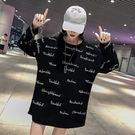 【GZ B1】長袖T恤 秋裝長版寬鬆字母...