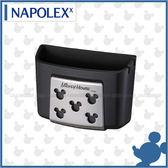 【愛車族購物網】日本NAPOLEX 米奇口袋型手機架