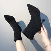 短靴 女鞋靴子秋冬新款韓版百搭尖頭細跟高跟馬丁靴彈力靴襪靴 - 古梵希