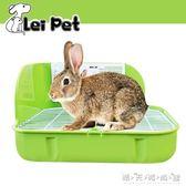 兔廁所New Age紐安吉方形廁所大屁股兔便盆龍貓豚鼠寵物兔子用品igo 晴天時尚館