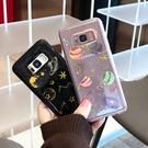 夢幻星空三星s10+手機殼s8軟殼s8+時尚炫酷note9/8金箔閃粉s9/s9 透明 店慶降價