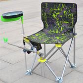 新款多功能釣椅輕便摺疊漁具垂釣椅便攜釣魚椅凳臺釣椅  WY【快速出貨八折優惠】