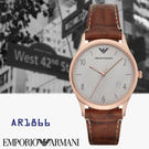 ARMANI亞曼尼 復刻弧面玫瑰金數字日期皮帶男錶x41mm灰・AR1866 名人鐘錶高雄門市