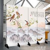 屏風隔斷客廳簡約現代中式裝飾墻酒吧辦公室布藝移動實木玄關折屏CY『小淇嚴選』