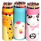 彩色鉛筆兒童繪畫幼兒園畫筆手繪小學生套裝...