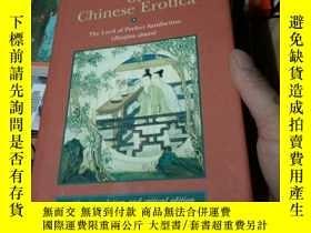 二手書博民逛書店The罕見Fountainhead of Chinese Erotica (如意君傳)Y369690 Char