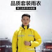 雨衣雨褲套裝分體防水男女成人騎行摩托車電動車加厚遮臉外賣雨衣