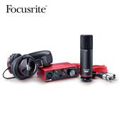 【敦煌樂器】Focusrite Scarlett Solo Studio 錄音介面套裝組 (第三代)