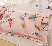老粗布成人枕頭套純棉四季適用一對裝成人48*74Cm雙人枕套    蜜拉貝爾