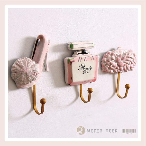 掛勾 壁掛鈎收納架 粉色高跟鞋香水瓶包包3入可愛造型金屬勾 店牆面設計女孩房裝飾-米鹿家居