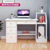 電腦桌台式桌學生書桌簡約家用租房簡易小桌子臥室辦公學習寫字台ATF 秋季新品
