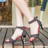 涼鞋女仙女風2020新款百搭夏季網紅一字跟粗跟高跟鞋配裙的羅馬鞋 618購物節