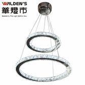 燈飾燈具【華燈市】LED天使雙環晶鑽水晶吊燈 0401333 客廳燈餐廳燈大廳燈