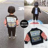 嬰童裝男童秋冬裝潮寶寶棒球服男1-3歲兒童棒球開衫夾克加厚外套 瑪麗蓮安