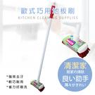 莫菲思 (清潔專家) 浴廁多巧用清潔地板刷
