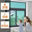 窗戶玻璃貼紙防曬隔熱膜單向透視防窺遮光貼家用臥室陽台免膠窗貼 星河光年DF