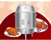 勁恒木炭烤鴨爐80cm寬雙層商用燒鴨爐烤雞燒鵝烤羊排羊腿烤肉吊爐  圖拉斯3C百貨