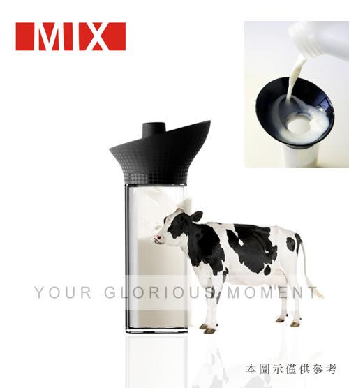 MIX 奶精瓶 (極簡黑160ml)