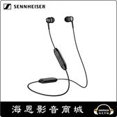【海恩數位】德國 森海塞爾 SENNHEISER CX 150BT 藍牙無線耳機 黑色
