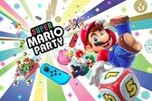 [哈GAME族]免運費 可刷卡 NS 超級瑪利歐派對 中文版 Mario Party 80種小遊戲