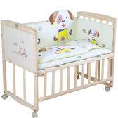 鈺貝樂嬰兒床實木無漆環保寶寶床童床搖床推床可變書桌嬰兒搖籃床MBS『潮流世家』