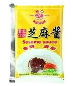 【龍口】芝麻醬~隨手包40克/包