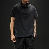 夏季貼布純色短袖POLO衫T恤男加肥加大碼日系潮胖v領翻領上衣簡約 有緣生活館
